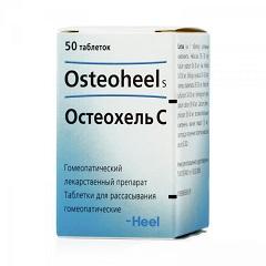 Таблетки для рассасывания гомеопатические Остеохель C