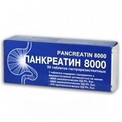 Таблетки, покрытые кишечнорастворимой оболочкой, Панкреатин 8000