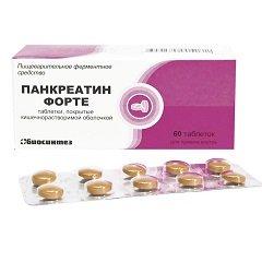 Таблетки, покрытые кишечнорастворимой оболочкой, Панкреатин форте