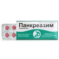 Таблетки кишечнорастворимые Панкреазим