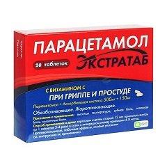 Таблетки Парацетамол ЭКСТРАТАБ