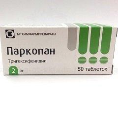 Таблетки Паркопан