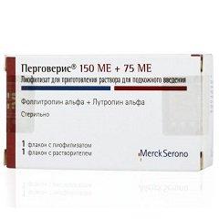 Лиофилизат для приготовления раствора для подкожного введения Перговерис