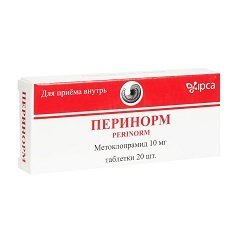 Таблетки Перинорм