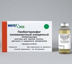 Раствор для приема внутрь, наружного и местного применения Пиобактериофаг поливалентный очищенный