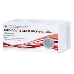 Таблетки Пиридостигмина бромид