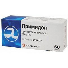 Таблетки Примидон