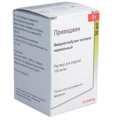 Раствор для инфузий Привиджен
