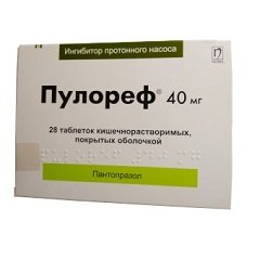 Таблетки, покрытые кишечнорастворимой оболочкой, Пулореф