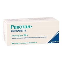 Таблетки, покрытые оболочкой, Ракстан-Сановель