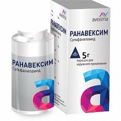 Порошок для наружного применения Ранавексим