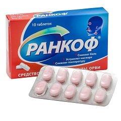 Таблетки Ранкоф