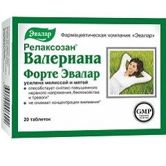 Таблетки Релаксозан Эвалар