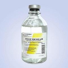 Раствор для инфузий Реоглюман