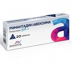 Таблетки Римантадин Авексима
