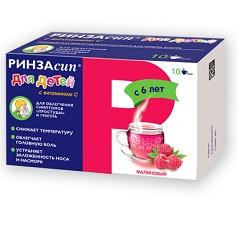 Гранулированный порошок для приготовления раствора для приема внутрь Ринзасип для детей