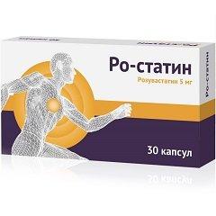 Капсулы Ро-статин