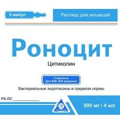 Раствор для внутривенного и внутримышечного введения Роноцит