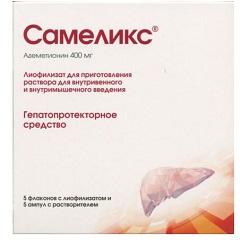 Лиофилизат для приготовления раствора для внутривенного и внутримышечного введения Самеликс