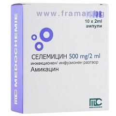 Раствор для инфузий и внутримышечного введения Селемицин