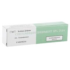 Синтомицин линимент 10%