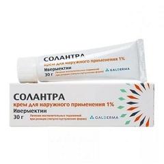 Крем для наружного применения 1% Солантра
