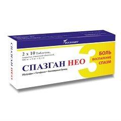 Таблетки, покрытые пленочной оболочкой, Спазган Нео