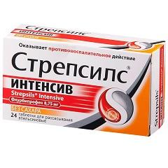 Стрепсилс Интенсив