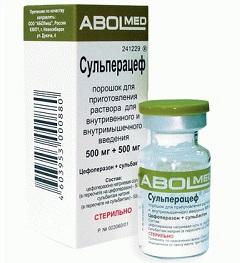Порошок для приготовления раствора для внутривенного и внутримышечного введения Сульперацеф