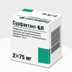 Лиофилизат для приготовления эмульсии для эндотрахеального, эндобронхиального и ингаляционного введения Сурфактант-БЛ