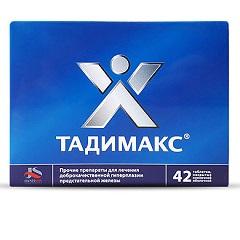 Таблетки, покрытые пленочной оболочкой, Тадимакс