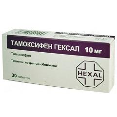 Таблетки, покрытые оболочкой, Тамоксифен ГЕКСАЛ