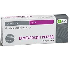 Таблетки с пролонгированным высвобождением, покрытые пленочной оболочкой, Тамсулозин ретард