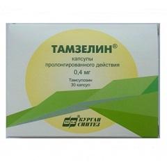 Капсулы с пролонгированным высвобождением Тамзелин