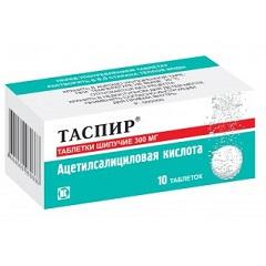 Таблетки шипучие Таспир