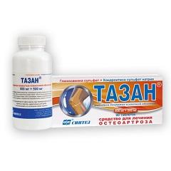 Таблетки, покрытые пленочной оболочкой, Тазан