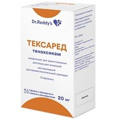 Лиофилизат для приготовления раствора для инъекций Тексаред