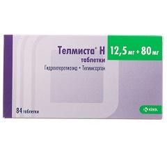Таблетки Телмиста H