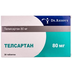 Таблетки Телсартан