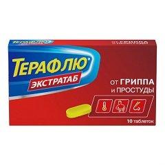 Таблетки, покрытые пленочной оболочкой, ТераФлю ЭкстраТаб