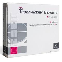 Таблетки, покрытые пленочной оболочкой, Тералиджен Валента