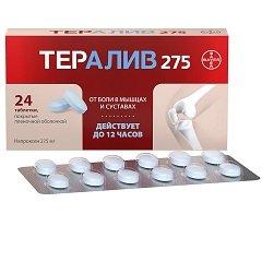 Таблетки, покрытые пленочной оболочкой, Тералив 275