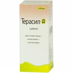 Сироп Терасил-Д