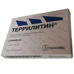 Лиофилизат для приготовления раствора для наружного применения Террилитин