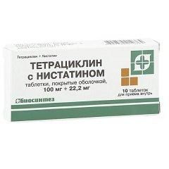Таблетки, покрытые оболочкой, Тетрациклин с нистатином