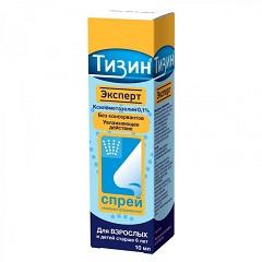 Спрей назальный Тизин Эксперт