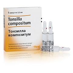 Раствор для приема внутрь Тонзилла композитум