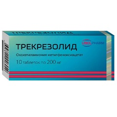 Таблетки Трекрезолид