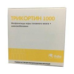 Раствор для внутримышечного введения Трикортин