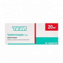 Таблетки, покрытые пленочной оболочкой, Триметазидин-Тева